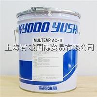 KYODOYUSHI協同油脂Fluotribo AR-P 氟特博 Fluotribo AR-P 氟特博