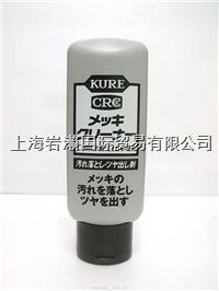 KURE吳工業燃料添加剤E-2116-14J E-2116-14J