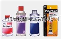 TOAGOSEI東亞合成分散劑A-6330 A-6330