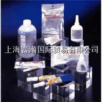 TOAGOSEI東亞合成分散劑AC-10NPD AC-10NPD