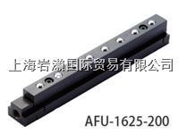 FREEBEAR 角形溝插入式空氣浮上式T形溝插入式AFU-1625-200 AFU-1625-200