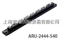 FREEBEAR 角形溝插入式空氣浮上式T形溝插入式ARU-2444-540 ARU-2444-540