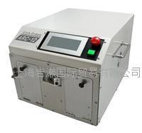 KOEISHOJI廣榮_ARC-12_電纜脫模器 ARC-12