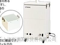 コトヒラ工業株式會社_小型集塵機_KSC2-U01 KSC2-U01