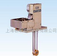 KISOH機械裝置_浮油回收機_SK535S SK535S