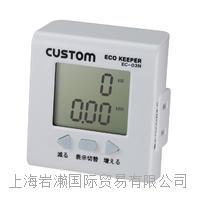 kk-custom株式會社カスタム_簡易電力計_EC-03N EC-03N