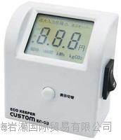 kk-custom株式會社カスタム_簡易電力計_EC-03 EC-03