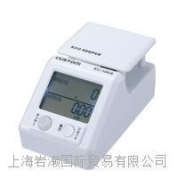 kk-custom株式會社カスタム_簡易電力計_EC-100A EC-100A