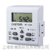 kk-custom株式會社カスタム_簡易電力計_WT-03N WT-03N