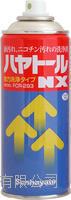 日本進口,一般用洗浄剤,FCR-293中國總代理! FCR-293