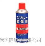 日本鈴木油脂SUZUKIYUSHI,潤滑油剤&工場用ケミカル品S-6113 S-6113