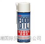 日本鈴木油脂SUZUKIYUSHI,潤滑油剤&工場用ケミカル品S-7220 S-7220