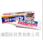 日本鈴木油脂SUZUKIYUSHI,洗滌劑S-2426 S-2426