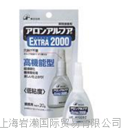 日本東亞合成TOAGOSEI,接著劑EX2000 EX2000