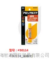 日本東亞合成TOAGOSEI,接著劑#30114 #30114
