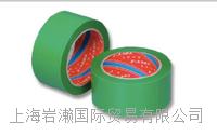 光洋化學KOYO KAGAKU,建筑涂裝養護膠帶ACE CLOTH?YG