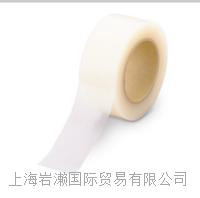 光洋化學KOYO KAGAKU,建筑涂裝養護膠帶カットエースFN カットエースFN
