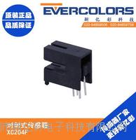 電機測速槽型光電開關 XC204F