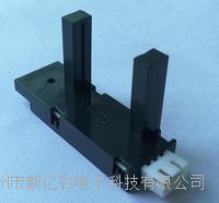槽型感應光電開關/測速開關 YX008
