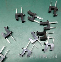 電子稱專用槽型光電開關 SG257