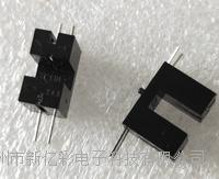 貼片式光電開關/傳感器 XC130-2