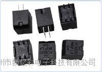 取暖器專用防傾斜角度開關 XC3030-30