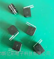 光電式防傾倒保護開關 XC3030-45