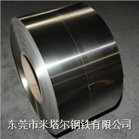 现货批发三菱白铜日矿白铜C7521 C7701
