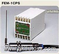 日本極東工具折損檢出裝置 FEM-180ST10NL   FEM-120ST10N