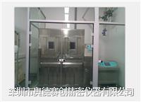 空調制冷系統承壓壽命試驗裝置   AUTO-SMJ