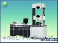 電液伺服萬能材料試驗機 AUTO—DYSF