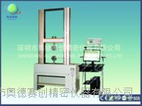 電子萬能材料試驗機 AUTO-WN