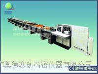 線、繩、鏈環臥式拉力試驗儀 AUTO—WSLL