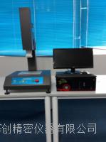 接插件綜合性能試驗機 AUTO—JCZH