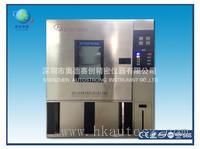 IPX9K噴水試驗箱DIN40050(IP9K) AUTO-IPX9K