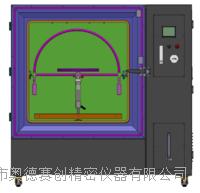 IPX12滴雨擺管防水試驗儀 AUTO-BG3