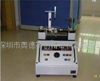 PTL灼熱絲試驗儀 T03.35