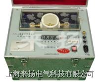 絕緣油介電強度測試裝置 ZIJJ-II