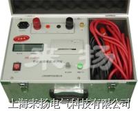 回路电阻测试仪HLY-400A HLY-III