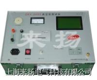 真空度測試儀(免磁控) ZKY-2000