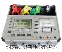 變壓器有載開關測試儀-來揚 BYKC2000