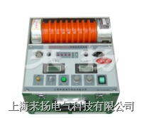 高压直流试验装置 ZGF2000系列