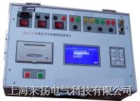高压开关机械特性测试仪KJTC GKC-E