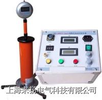 直流高压发生器-来扬电气 ZGF2000系列