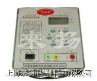 高壓絕緣電阻測試儀(數字兆歐表) BY2671