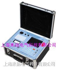 電纜故障檢測儀 LYST-300