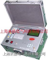 短路器真空測試儀 ZKY-2000