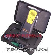测漏仪SF6 AR5750A