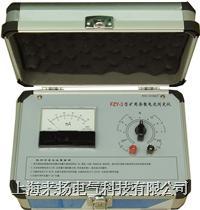 礦用雜散電流測試儀-來揚電氣 FZY-3