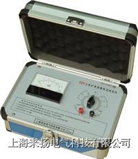 礦用雜散電流校驗器 FZY-3
